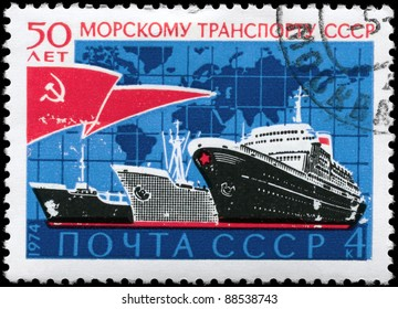 USSR - CIRCA 1974: A stamp printed in USSR shows the Tanker, Passenger and Cargo Ships, devoted to USSR Merchant Marine, 50th anniversary., circa 1974