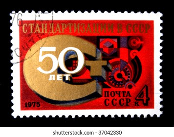 USSR - CIRCA 1975: A stamp printed in the USSR devoted Soviet Standardization, circa 1975.