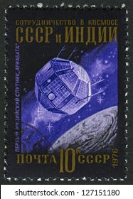USSR - CIRCA 1976: A stamp printed in USSR shows image of the Aryabhata satellite, circa 1976.