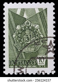 USSR - CIRCA 1976: A stamp printed in USSR shows image of The Order of Labour Glory, circa 1976