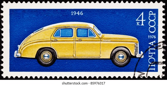 USSR - CIRCA 1976: A stamp printed in USSR shows a profile of a GAZ-M-20 Pebeda passenger car from 1946, circa 1976.