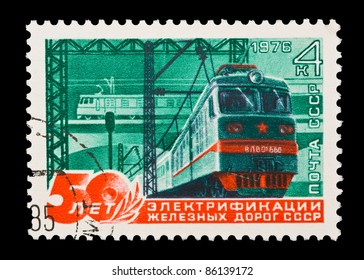 USSR - CIRCA 1976: A stamp printed in the USSR, shows Railway electrification,   circa 1976