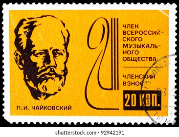 USSR - CIRCA 1976: A stamp printed USSR, drawn composer PI Tchaikovsky, the membership fee 20 kopecks, an orange, a member of the All-Russian Musical Society , circa 1976