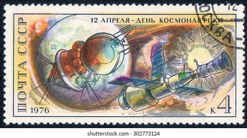 """USSR - CIRCA 1976: stamp from the USSR shows a series of images """"Research in Space"""", circa 1976"""