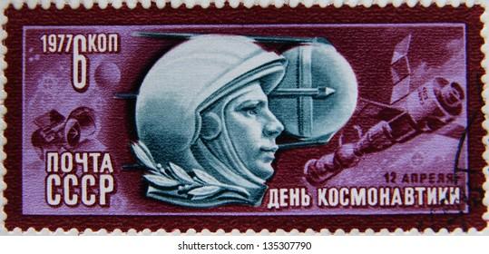 USSR - CIRCA 1977: Post stamp printed in USSR shows Yuri A. Gagarin , devoted Cosmonauts Day, circa 1977