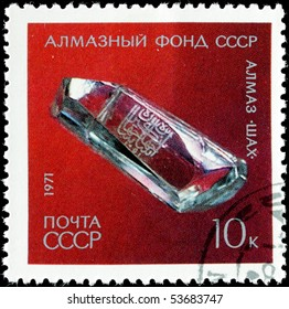 USSR -CIRCA 1977. A post stamp printed in USSR and shows diamond,series. Circa 1977.