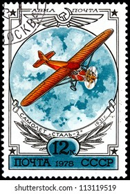 USSR - CIRCA 1977: A Postage Stamp Shows Airplane Stal-2, 1977