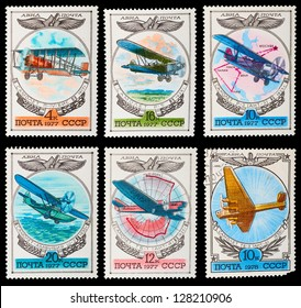 USSR - CIRCA 1977: A set of postage stamps printed in USSR shows aircraft, series, circa 1977