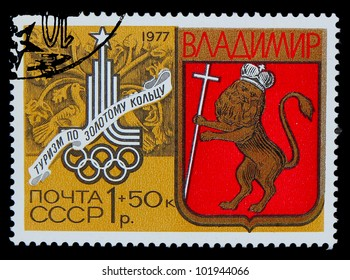 USSR - CIRCA 1977: A stamp printed in USSR, tourism in the Golden Ring, city ??of Vladimir Russia coat of arms, circa 1977