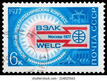 USSR - CIRCA 1977: stamp printed by USSR, devoted World Electrotechnical Congress, circa 1977