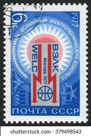 USSR - CIRCA 1977: A stamp printed in USSR, shows World Electrotechnical Congress, circa 1977