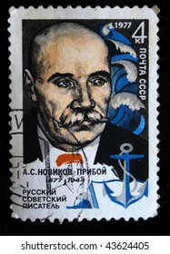 USSR - CIRCA 1977: A stamp printed in the USSR shows Alexei Silytsch Novikow-Priboi, circa 1977