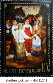 USSR - CIRCA 1977: A Stamp printed in the USSR shows a northern song, circa 1977