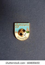 "USSR - CIRCA 1978: Badge with the inscription ""Football club Dynamo (Kiev)"" from the series ""Championat of the USSR in football"". Closeup. Faleristics"