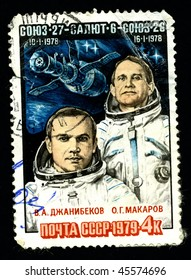 USSR - CIRCA 1978: A postage stamp printed in the USSR shows image of the USSR space life, the cosmonauts Djanibecof and Makarof, circa 1978