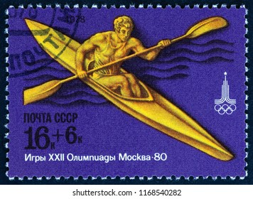 "USSR - CIRCA 1978: A stamp printed in USSR from the ""Olympic Games, Moscow. Sports (3rd series)"" issue shows Canoeist, circa 1978."
