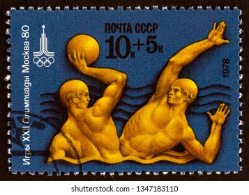 """USSR - CIRCA 1978: A stamp printed in USSR from the """"Olympic Games, Moscow. Sports (3rd series)"""" issue shows Water Polo, circa 1978."""
