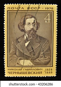 """USSR - CIRCA 1978: A Stamp printed in the USSR shows portrait of the writer and philosopher Nikolai Chernyshevsky, circa 1978. """"The great people of Russia and the World"""" series, 100 stamps."""