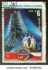 USSR - CIRCA 1978: A stamp printed by USSR shows flight of the joint crew USSR - Czechoslovakia in space, series, circa 1978