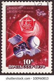 USSR - CIRCA 1979: A post stamp printed in USSR shows  Venera 11 and Venera 12 Soviet automatic space stations, circa 1979