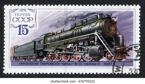 USSR - CIRCA 1979. A post stamp, printed in Russia (Soviet Union) shows freight locomotive type I-5-O series U, released at 1947. CIRCA 1979.