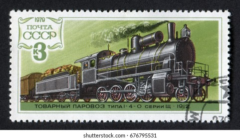 USSR - CIRCA 1979. A post stamp, printed in Russia (Soviet Union) shows freight locomotive type I-4-O series released at 1912. CIRCA 1979.