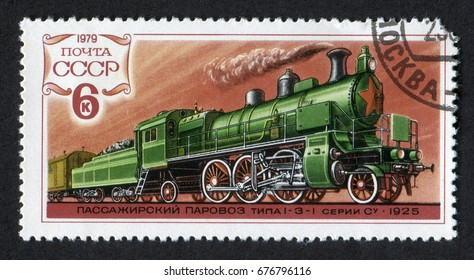 USSR - CIRCA 1979. A post stamp, printed in Russia (Soviet Union) shows freight locomotive type 1-3-I series U, released at 1925. CIRCA 1979.