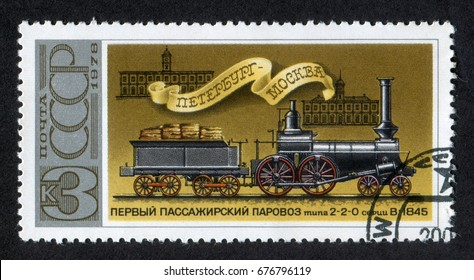 USSR - CIRCA 1979. A post stamp, printed in Russia (Soviet Union) shows a first steam passenger train locomotive type 2-2-0 Series B released at 1845. CIRCA 1979.