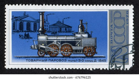 USSR - CIRCA 1979. A post stamp, printed in Russia (Soviet Union) shows freight locomotive type I-3-O series D, released at 1845. CIRCA 1979.