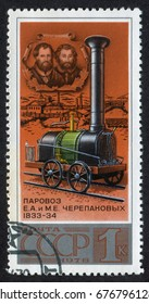 USSR - CIRCA 1979. A post stamp, printed in Russia (Soviet Union) shows a Yefim and Miron Cherepanov locomotive, released at 1833-1834. CIRCA 1979.