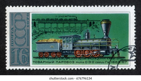 USSR - CIRCA 1979. A post stamp, printed in Russia (Soviet Union) shows freight locomotive type O-3-O series 1863-1867. CIRCA 1979.