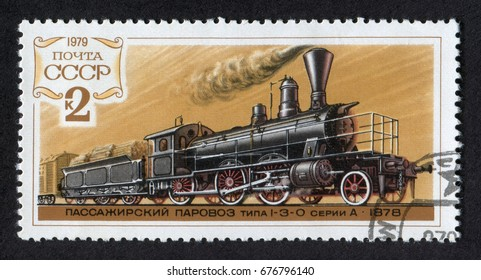 USSR - CIRCA 1979. A post stamp, printed in Russia (Soviet Union) shows steam passenger train locomotive type 1-3-0 Series A released at 1878. CIRCA 1979.