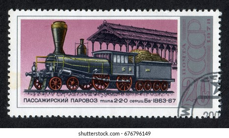 USSR - CIRCA 1979. A post stamp, printed in Russia (Soviet Union) shows a first steam passenger train locomotive type 2-2-0 Series B v released at 1863 -1867. CIRCA 1979.