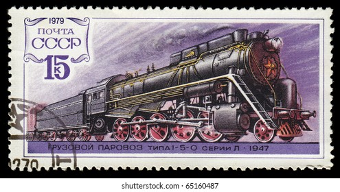 USSR - CIRCA 1979: A stamp printed in USSR shows cargo steam locomotive of type 1-5-0 series L, circa 1979
