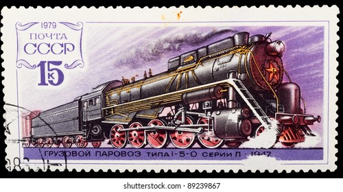 USSR - CIRCA 1979: A stamp printed by USSR shows locomotive, series, circa 1979