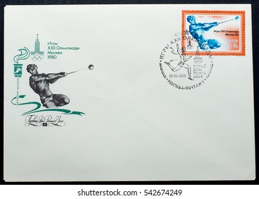 USSR - CIRCA 1980: first day cover with stamps  printed by USSR, shows man hammer thrower, dedicated of summer Olympics Games in Moscow, USSR, circa 1980