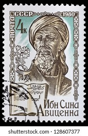 USSR- CIRCA 1980. Postage stamp printed in USSR shows the portrait of Avicenna. CIRCA 1980