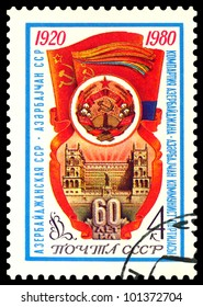 USSR - CIRCA 1980: A stamp printed by USSR shows  Flags and  Arms Azerbaijan, 60 th anniversary , circa 1980