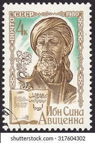USSR - CIRCA 1980: A stamp printed by USSR, shows Ibn Sina Avicenna-medieval Persian scientist, philosopher and physician, circa 1980