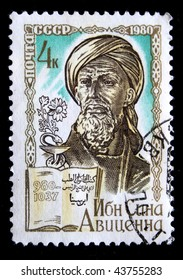 USSR - CIRCA 1980: A stamp printed in the USSR shows Avicenna, circa 1980