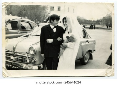 USSR - CIRCA 1980s: the photo made in the USSR, represents a wedding photo of the groom and the bride, circa 1980s