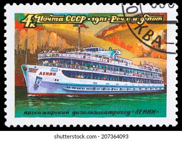 USSR - CIRCA 1981: A stamp printed in the USSR, shows Passenger steam ship Lenin, one stamp from series River ships, circa 1981