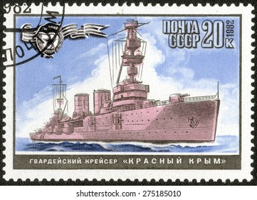 """USSR - CIRCA 1982: A postage stamp printed in the USSR shows series of images """" History and development of ships"""", circa 1982"""