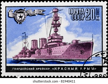 USSR - CIRCA 1982: The postal stamp printed in USSR is shown by the vessel in the sea, CIRCA 1982.