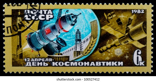 USSR - CIRCA 1982: A Stamp printed in USSR devoted to Cosmonauts Day, circa 1982