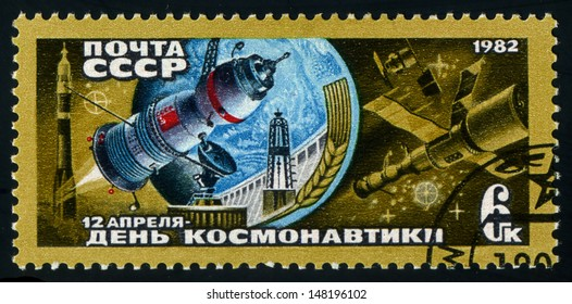USSR - CIRCA 1982: A stamp printed in the USSR shows the day of astronautics on April, 12th, circa 1982