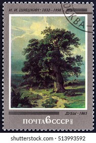 """USSR - CIRCA 1982: A stamp printed in USSR from the """"150th birth anniversary of Ivan Ivanovich Shishkin"""" issue shows The Oaks, circa 1982."""