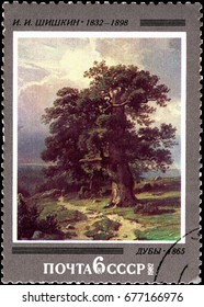 """USSR - CIRCA 1982: A stamp printed in USSR, shows painting artist Shishkin """"Oak trees"""""""