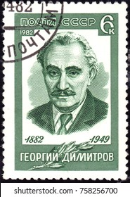 USSR - CIRCA 1982: A stamp printed in USSR shows the portrait of a George Dimitrov (1882-1949), circa 1982