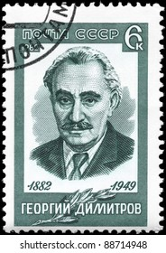 USSR - CIRCA 1982: A stamp printed in USSR shows the portrait of a George Dimitrov (1882-1949), Bulgarian Prime Minister, circa 1982